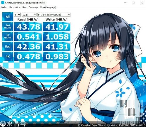 ORICO 2139U3