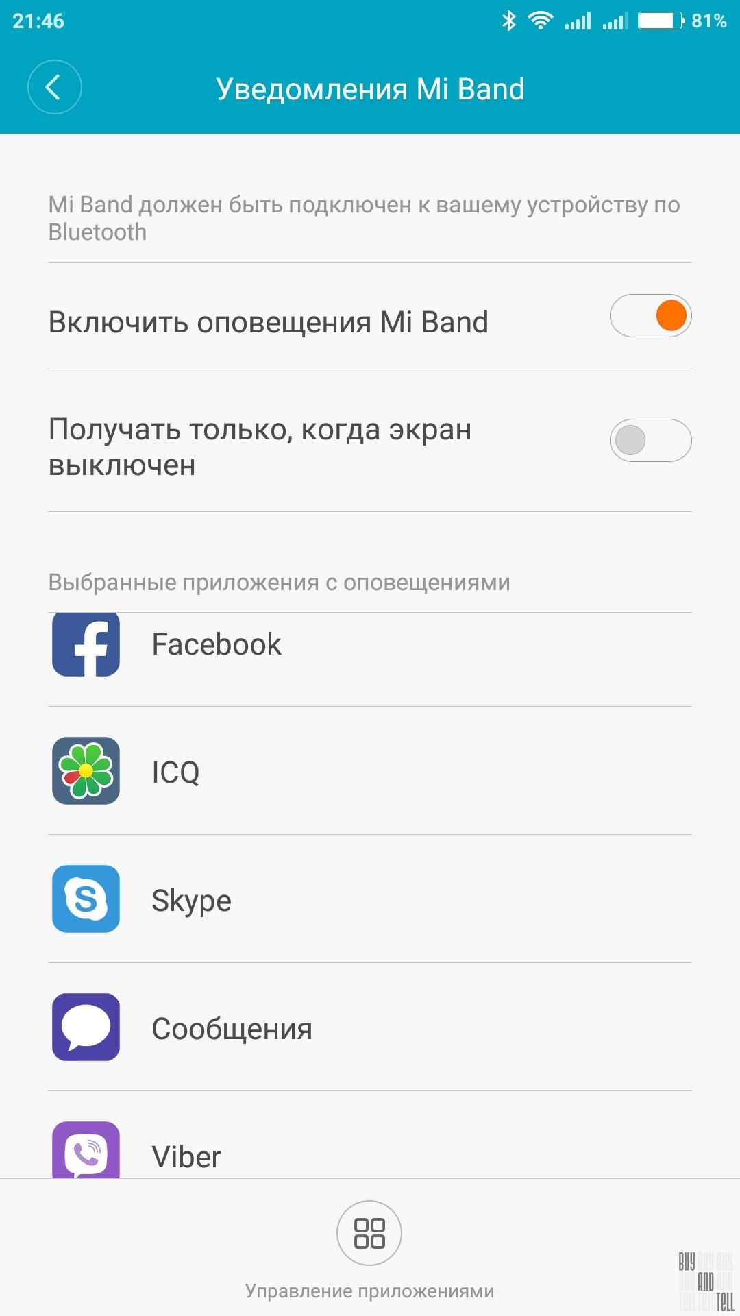 fd6a81830da3 Xiaomi Mi Band 2 - обзор товара с фото - Купи и Расскажи