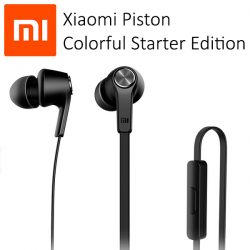 Xiaomi Piston Colorful Starter Edition