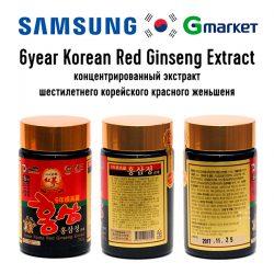 6year Korean Red Ginseng