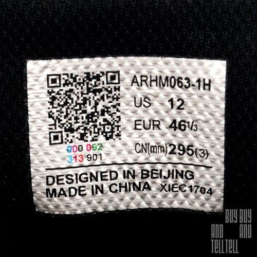 Li-Ning ARHM063