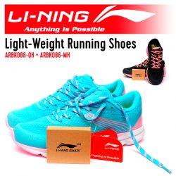 Li-Ning ARBK086