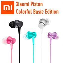 Xiaomi Piston Colorful Basic Edition