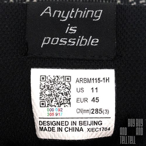 Li-Ning ARBM115