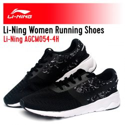 Li-Ning AGCM054