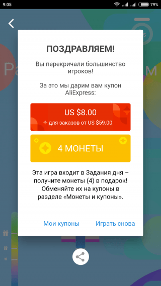-8/59$