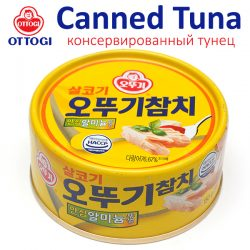Ottogi Canned Tuna