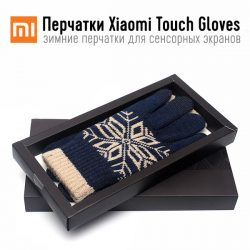 Xiaomi Touch Gloves