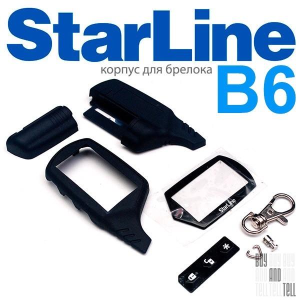 Корпус брелока для StarLine B6