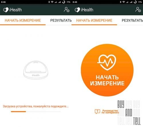 iHealth Smart Blood Pressure Monitor
