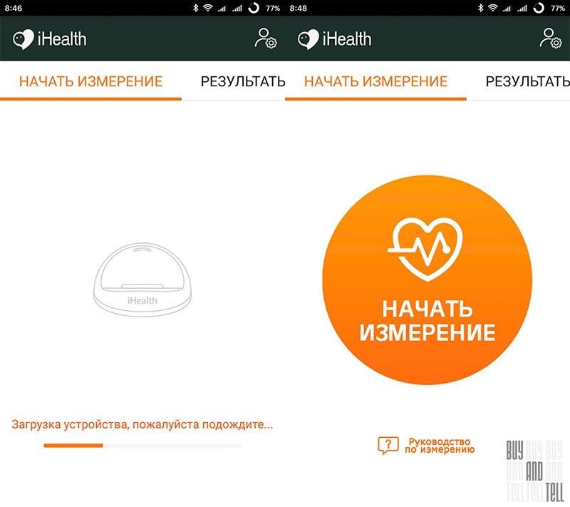 iHealth Smart Blood Pressure Monitor