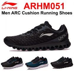 ARHM051