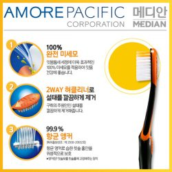 Median Dual Toothbrushes