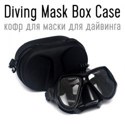 Diving Mask Box Case
