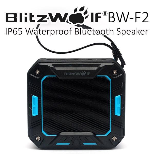 BlitzWolf BW-F2