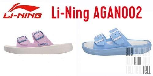 Li-Ning AGAN002