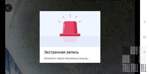 Yi Mini Dash Camera - Авто DVR
