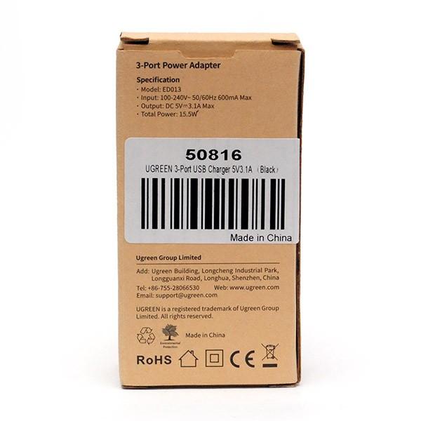 Ugreen 3 Port Power Adapter