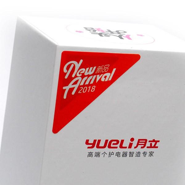 Yueli HS-523