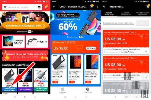 Black Friday 2018 на AliExpress