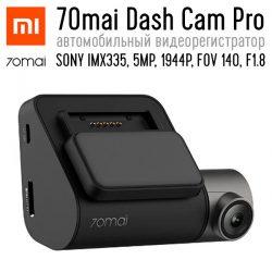 Xiaomi 70mai Dash Cam Pro