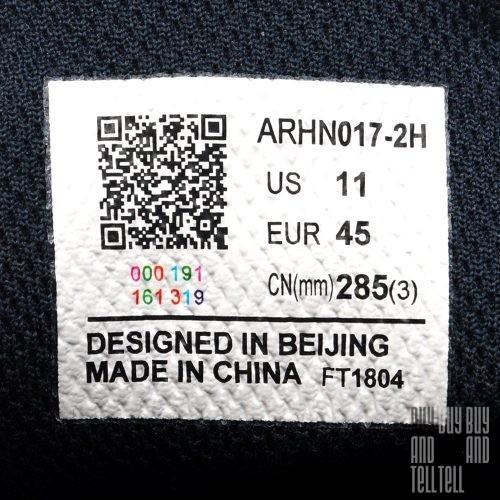 Li-Ning ARHN017