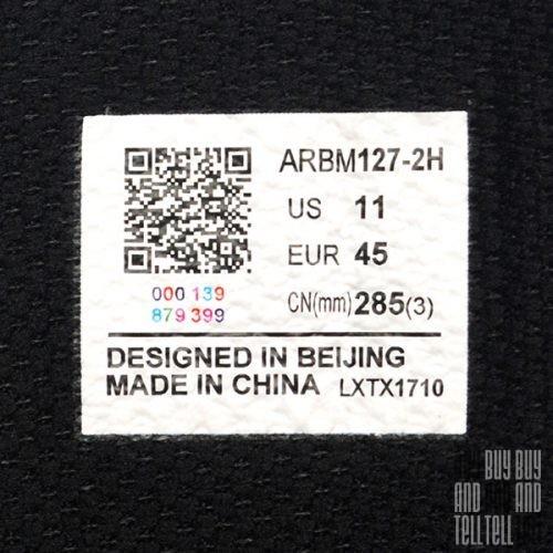 Li-Ning ARBM127