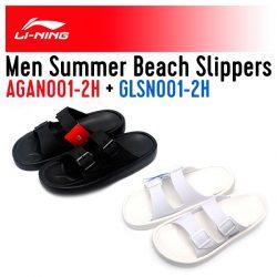 Пляжные шлепанцы Li-Ning AGAN001 и GLSN001