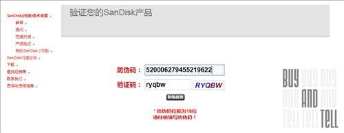 SanDisk SDHC 32Gb
