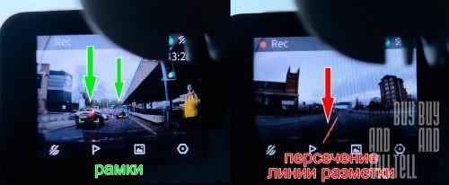 GPS-модуль для 70mai Dash Cam Pro