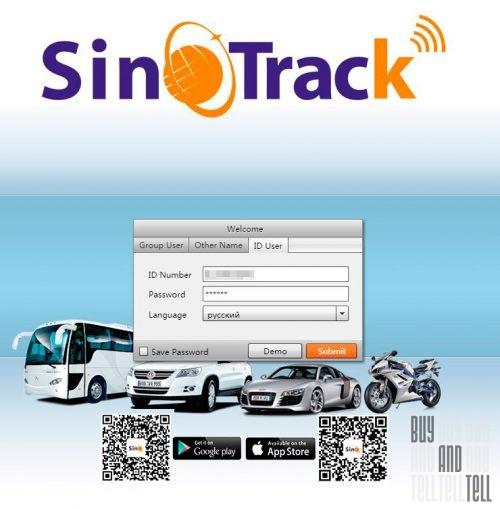 SinoTrack ST-902