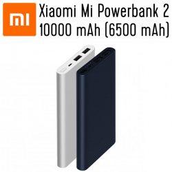 Xiaomi Mi Powerbank 2 10000 mAh (6500 mAh)