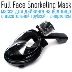 Swimming Diving Snorkeling Full Face Mask