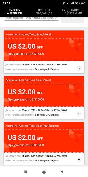 AliExpress - Покупай с умом 2019