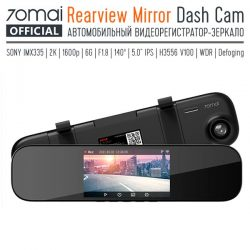 70mai Rearview Mirror Dash Cam