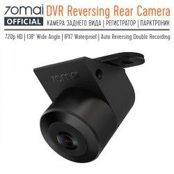 70mai Reverse Camera