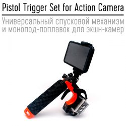 Pistol Trigger Set for Action Camera