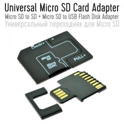 Universal Micro SD Card Adapter