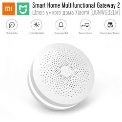 Xiaomi MiJia Smart Home Multifunctional Gateway 2