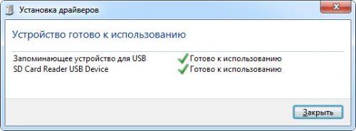 ORICO Cardreader USB 3.0
