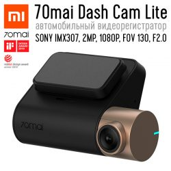 70mai Dash Cam Light