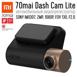70mai Dash Cam Light