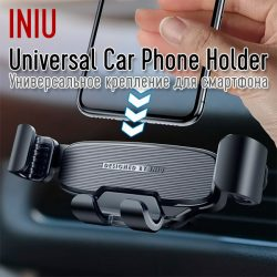 Universal Car Phone Holder INIU