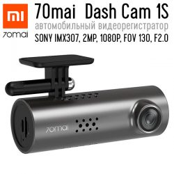 70mai Dash Cam 1S