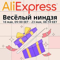 AliExpress - Весёлый ниндзя