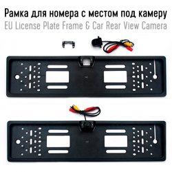 Рамка для номерных знаков с местом под камеру