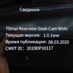 IMG_20200608_120320