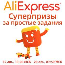 AliExpress - Паззл Гейм