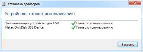 Netac OnlyDisk USB 2.0 Flash Drive 8 Gb