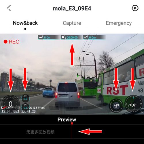 DDPai Mola E3 - видеорегистратор-зеркало с камерой заднего вида